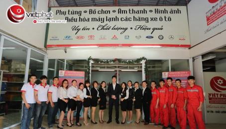 Hình ảnh chi nhánh tại Nguyễn Khoái