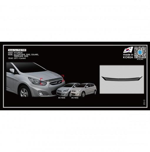 Nẹp trang trí mặt calang xe Hyundai Accent(5) 2011 2011~Current