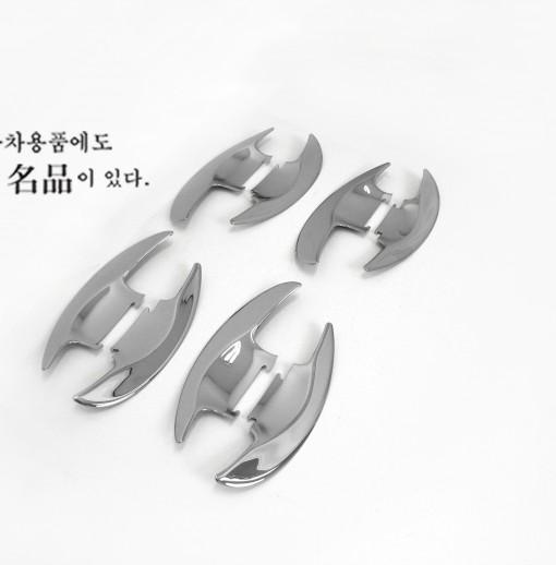 Ốp  hõm cửa Hyundai  PorterII  2004~2016