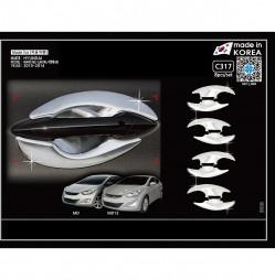 Ốp  hõm cửa Hyundai  Avante MD  2010~2014