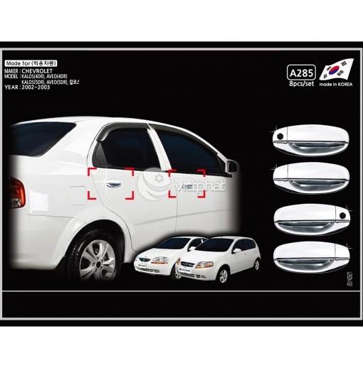 Ốp tay cửa Chevrolet  Kalos(4)  2002~2003