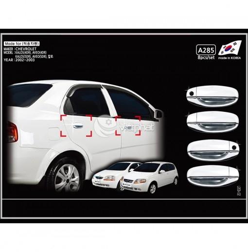 Ốp tay cửa Chevrolet  Kalos(5)  2002~2003